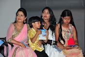 Chembu Chinna Satyam audio release-thumbnail-11