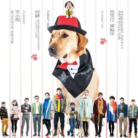Chú Chó Siêu Anh Hùng