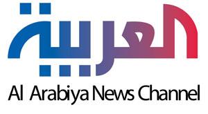 Al Arabiya tv شاهد البث الحي المباشر قناة العربية