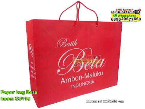 Paper Bag Beta