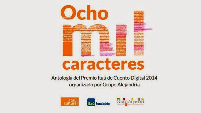 http://www.fundacionitau.com.ar/wp-content/uploads/downloads/2014/11/alejandriaitau201426noviembre.pdf