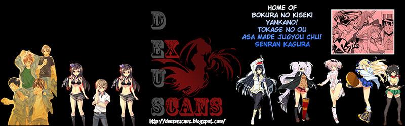 Deus Ex SCANS