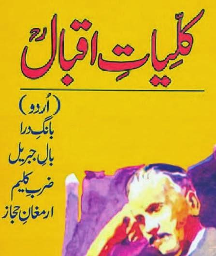 http://books.google.com.pk/books?id=QwdwAgAAQBAJ&lpg=PA1&pg=PA1#v=onepage&q&f=false