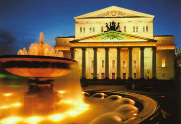Bolshoi Russian Theater Moscow