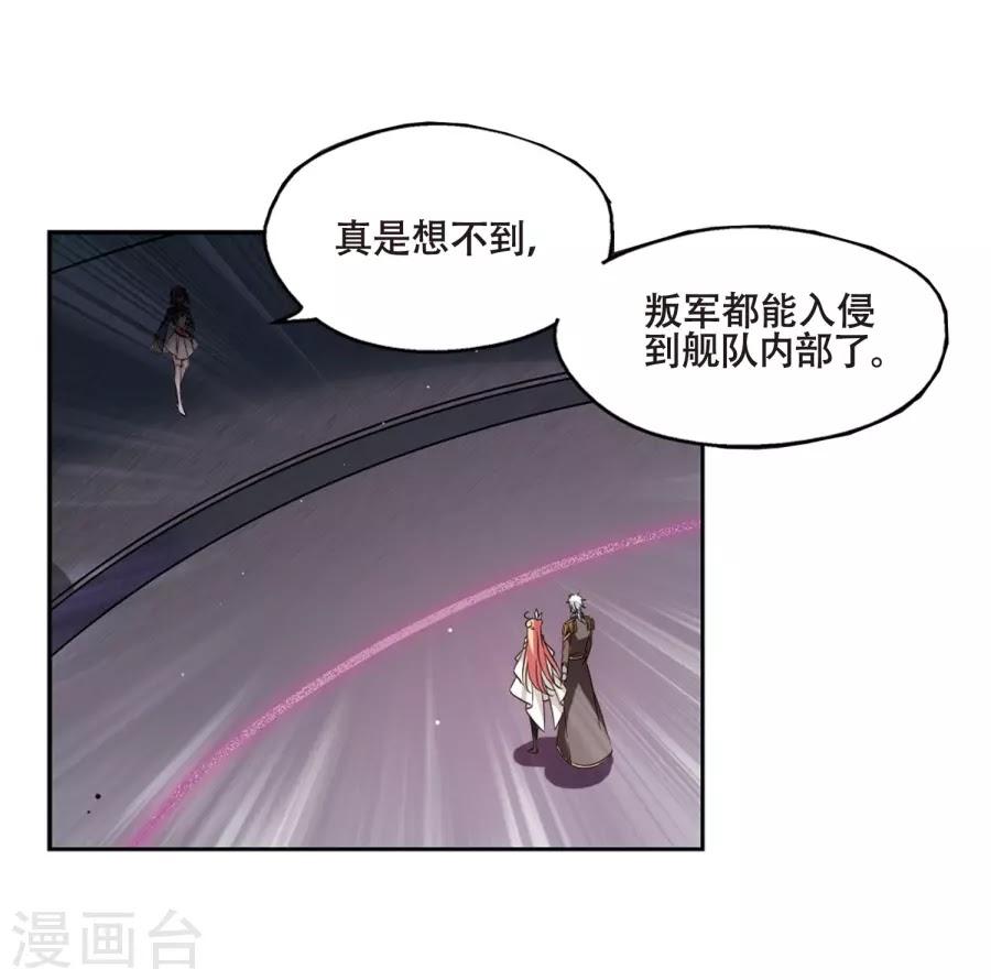 Xuyên Duyệt Tây Nguyên 3000 Chap 241 Upload bởi Truyentranhmoi.net