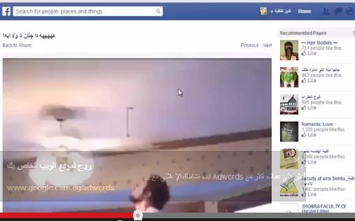 أسهل طريقة لتنزيل الفيديوهات من الفيس بوك بدون برامج 2014