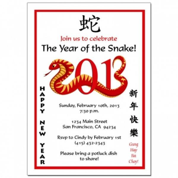 Year Year Of The Snake Activities For Children 2013 Chinese New Year  title=