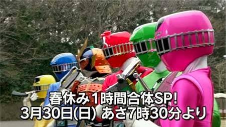 [Download] Ressha Sentai ToQger Vs Kamen Rider Gaim: Spring Break Combined Special