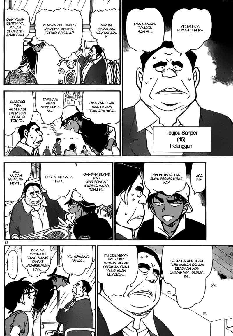 Detective Conan 778 779 page 12