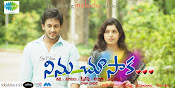Ninnu Chusaka movie hq wallpapers-thumbnail-7