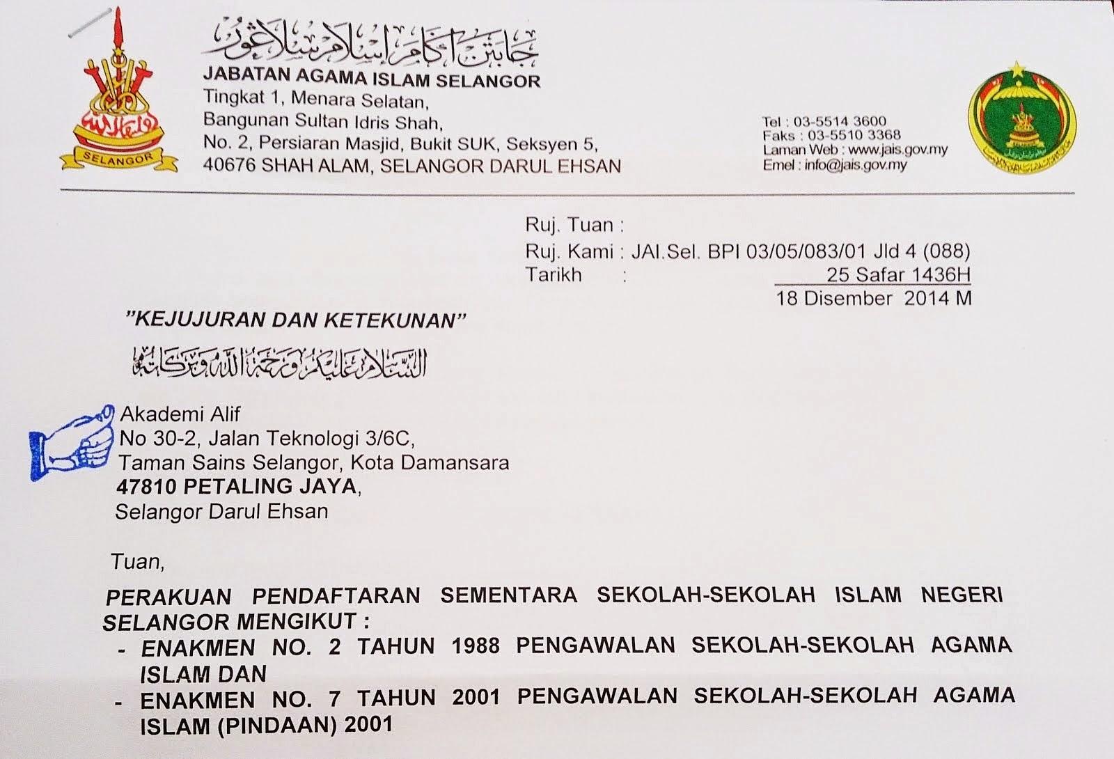 Surat Pendaftaran daripada JAIS