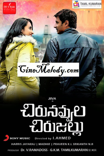 Chirunavvula Chirujallu   Telugu Mp3 Songs Free  Download  2014