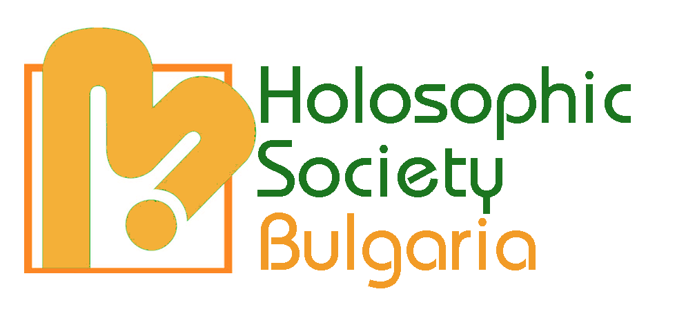 Supported by:                                                       Holosophic Society Bulgaria