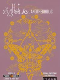 xxxHoLic: Another Holic Randoruto-kan Aerosol