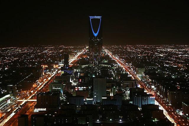 Dzień Flagi czyli święto państwowe w Arabii Saudyjskiej