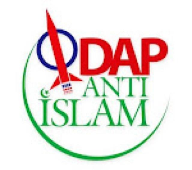 Rancangan Jahat DAP