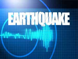 Faisalabad Earthquake jolts several cities of Punjab including Faisalabad