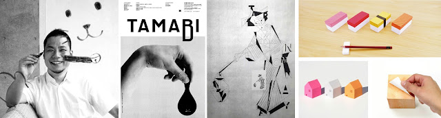 Kenjiro Sano works