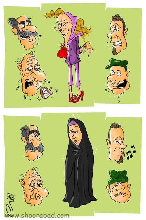 عکس شیطان کارتونی