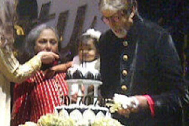 Aaradhya Bachchan at Big B Amitabh Bachchan's 70th Birthday Bash Aara2