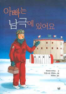 edizione coreana
