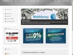 credittaller.com