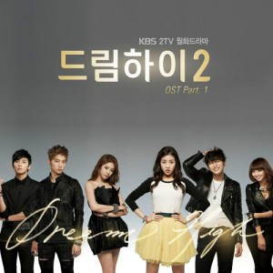 Download OST Dream High 2