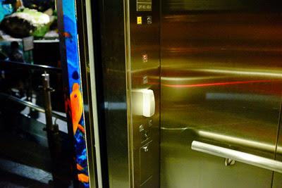 lift ke bahagian cenderamata