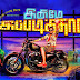 ACTOR SANTHANAM IN INNIMEY IPPADITHAAN MOVIE NEW POSTER