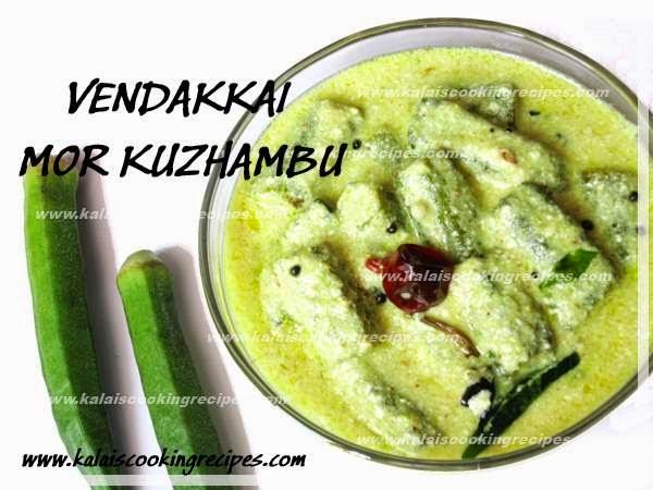 Vendakkai Mor Kulambu | Okra \ Bhindi Yogurt Curry - Kerala Style