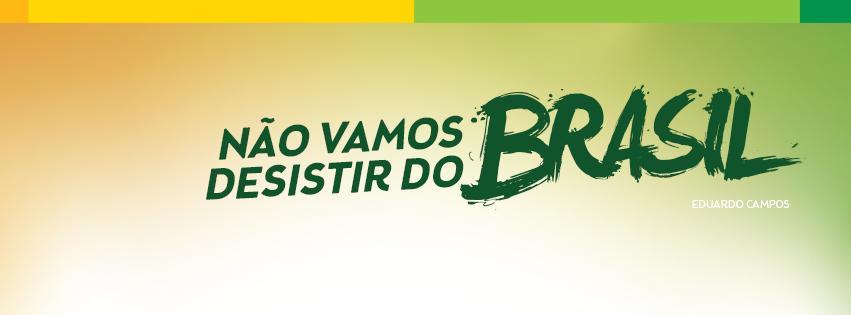 Coragem para Mudar o Brasil