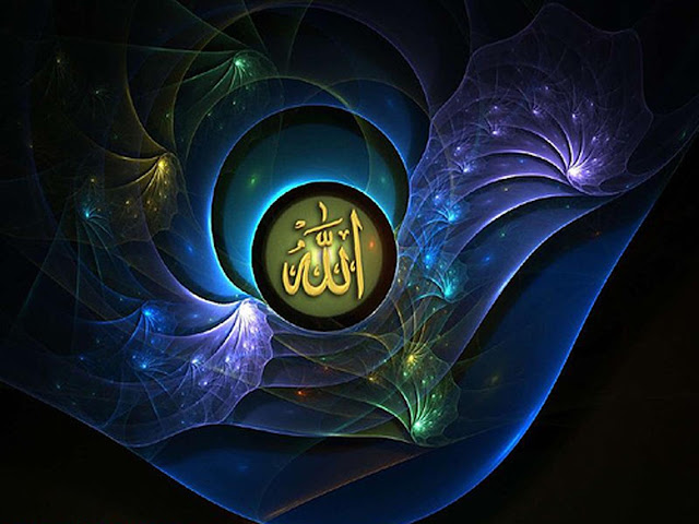Wallpaper Desk Islamic WallpapersWallpaper