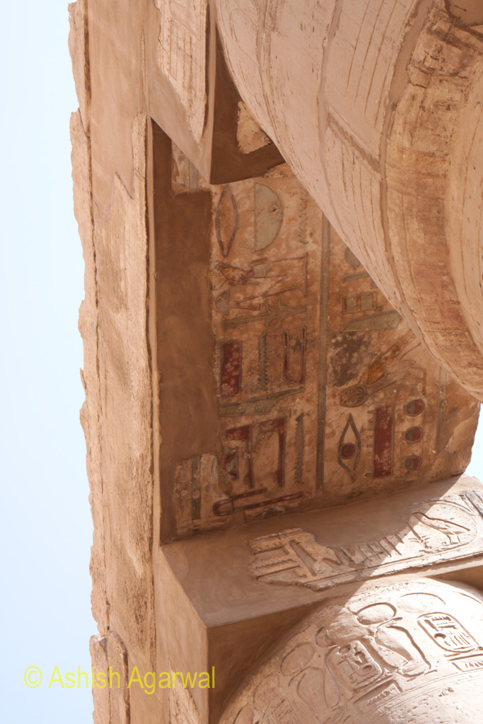 Close up of paintings on the lower portion of the architrave inside the Hypostyle Hall