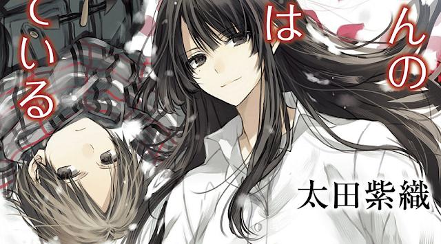 Sakurako-san no Ashimoto ni wa Shitai ga Umatteiru Detail