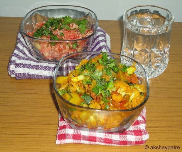 Sabzi in a serving bowl