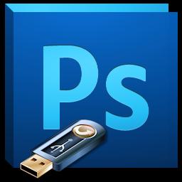 Adobe Photoshop CS5 Extended Portable
