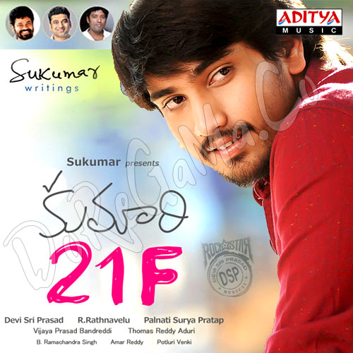 telugu , movie, mp3, songs, cd, front , cover, poster, wallpaper, stills, firstlook, motion poster, hd ,