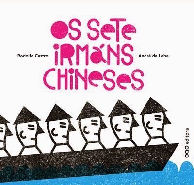 http://www.oqo.es/editora/gl/content/os-sete-irm%C3%A1ns-chineses
