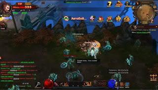 hd игра онлайн