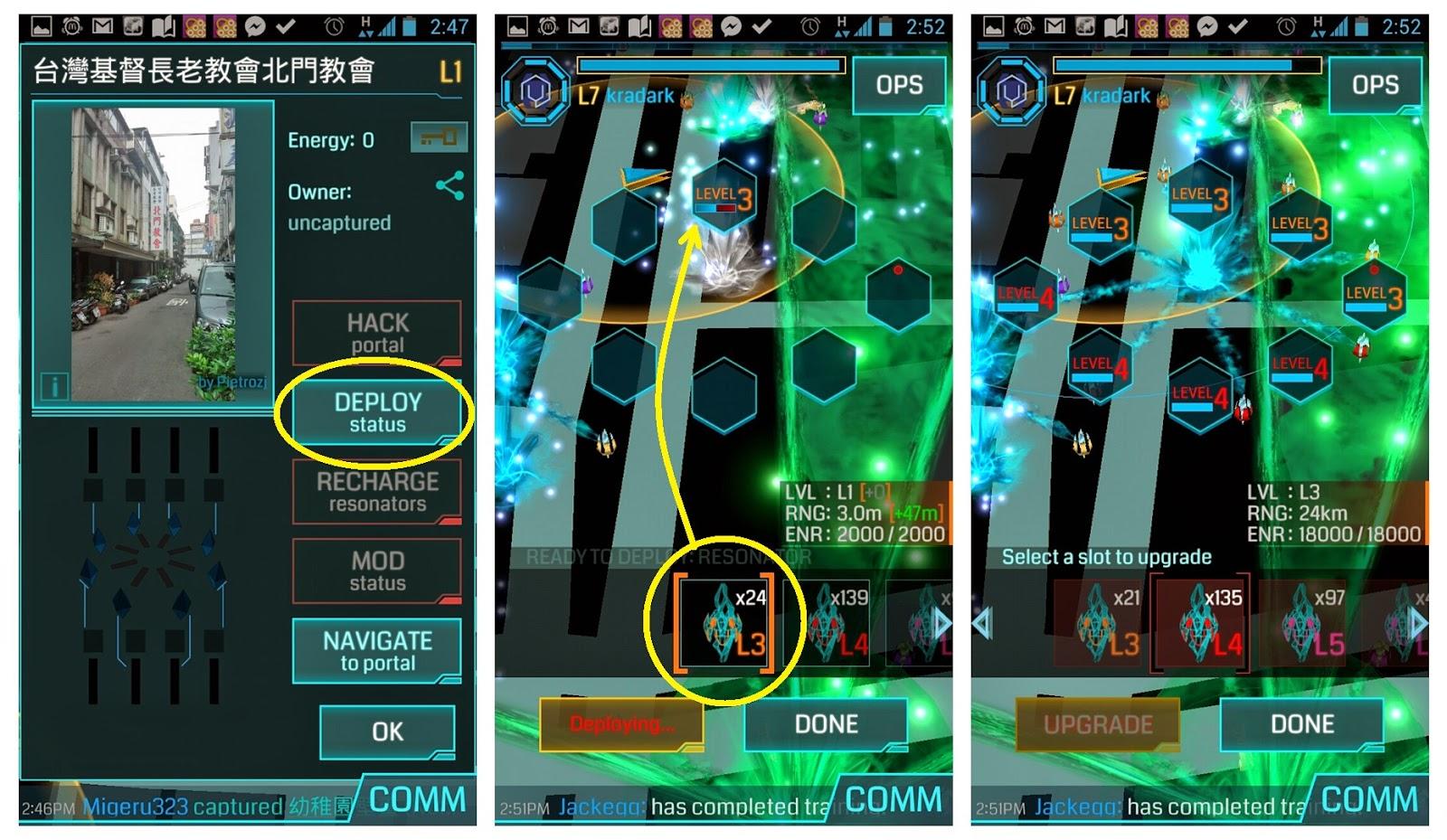 寶可夢GO的前作 - 擴增實境大作Ingress不只是一個GAME! - 8