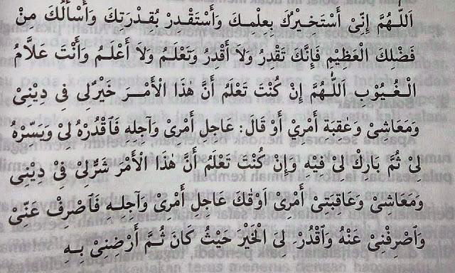 doa selepas solat istikharah