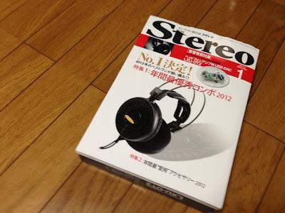 USB-DAC(LXU-OT2)が付録で付いている雑誌Stereo 2013年1月号を購入した.