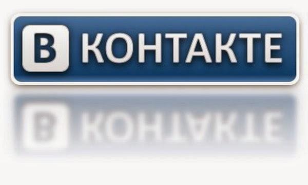 Я ВКонтакте!
