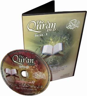 Al-Quran Recitation Qari Sadaqat Ali