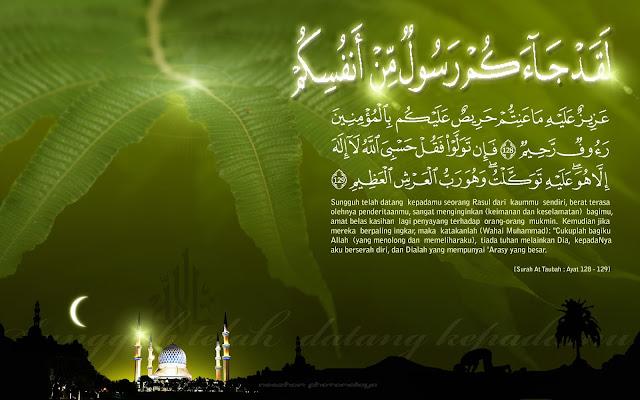 wallpaper islamik - Sungguh telah datang kepadamu seorang Rasul
