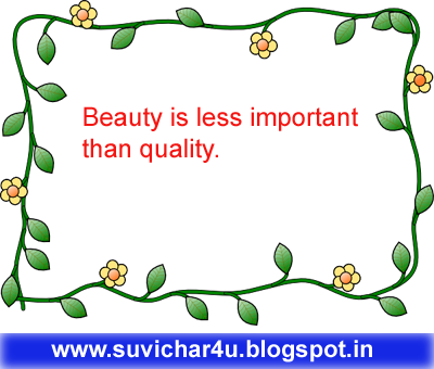 Beauty is less important....
