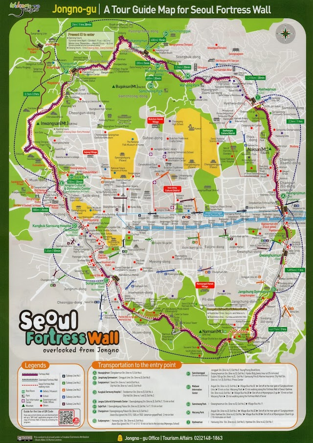 Mapa de la muralla de Seúl