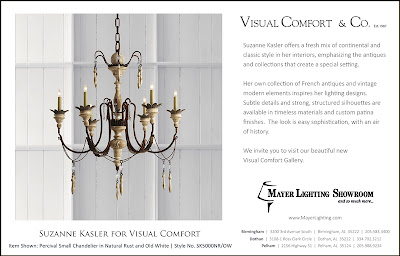 Mayer Lighting Showroom
