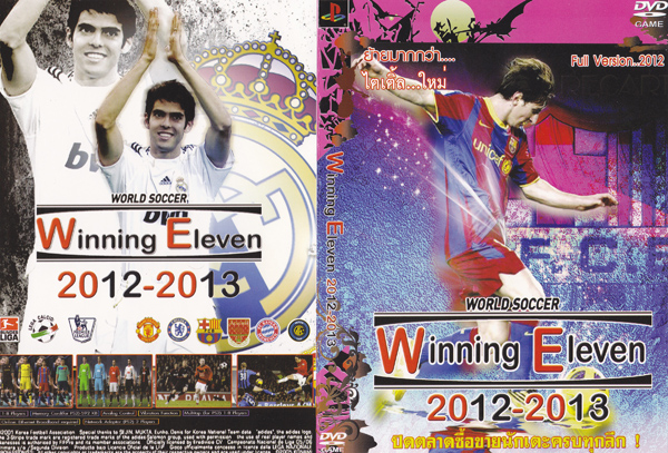 Daniel Maulana: Cheat Sepakbola Winning Eleven PS2 2012