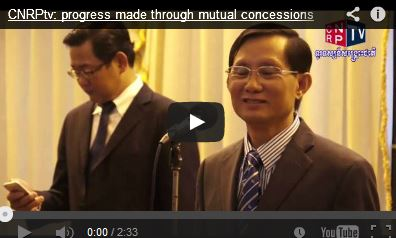 http://kimedia.blogspot.com/2014/07/cnrptv-progress-made-through-mutual.html